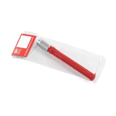 Rasp and file handles