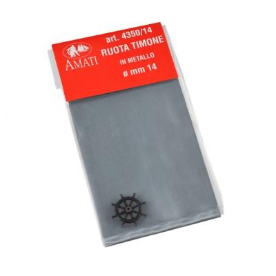 Roues gouvernail métal 14 mm.