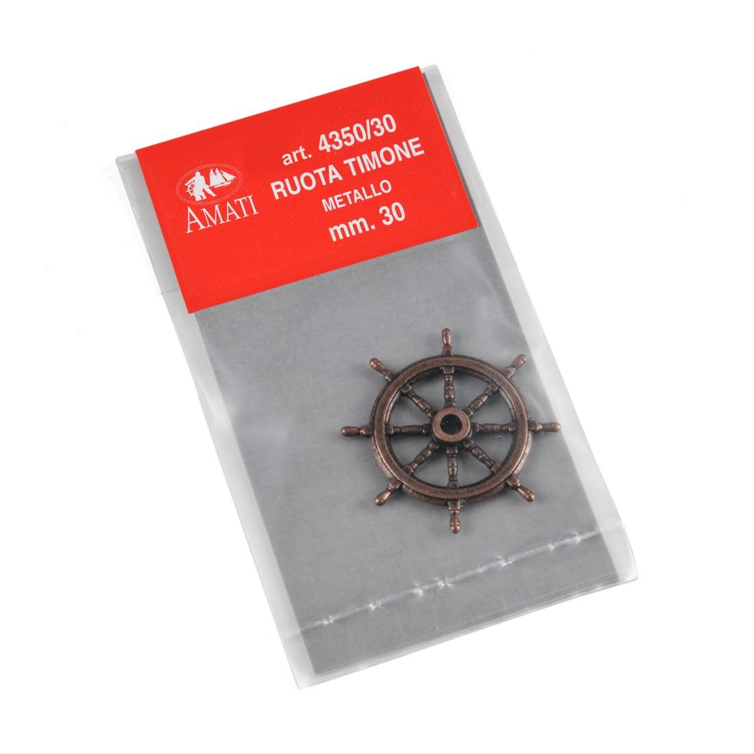 Roues gouvernail métal 30 mm.