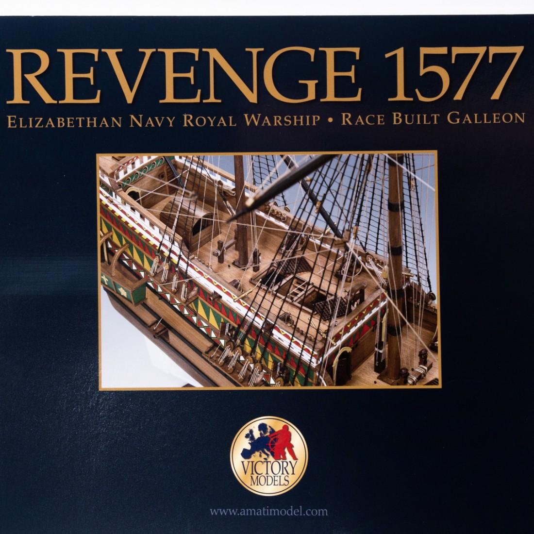 H.M.S.Revenge 1577 Plan