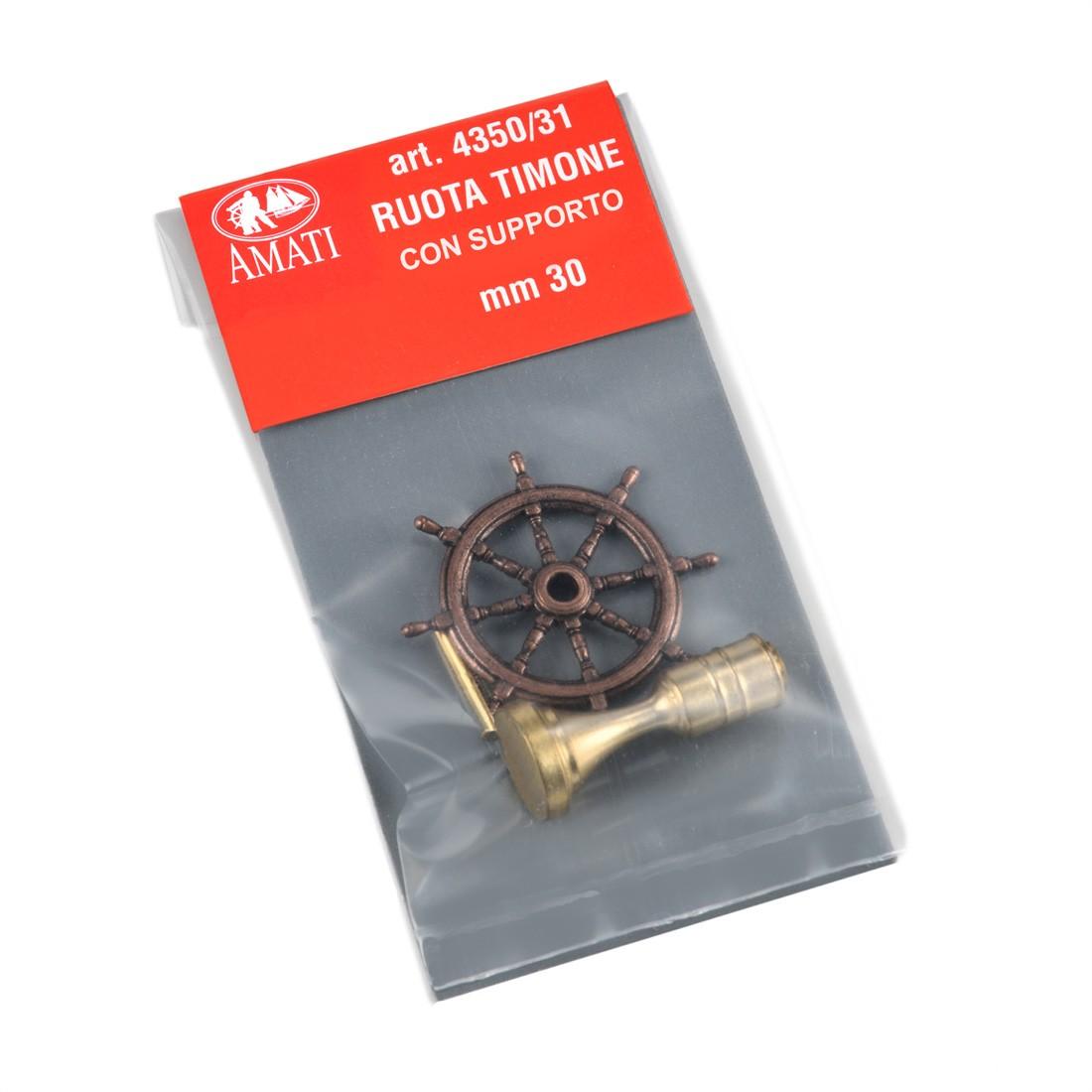 Roues gouvernail métal avec support