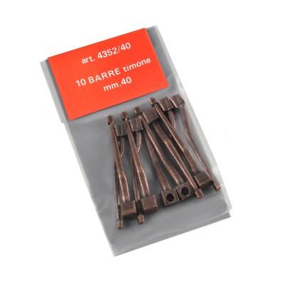 Metal rudder tiller mm. 40