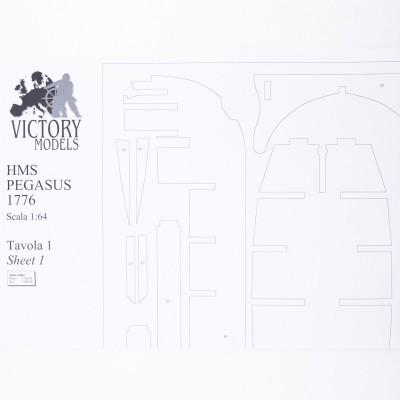 H.M.S. Pegasus Plan