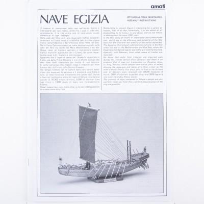 Plan de barco egipcio