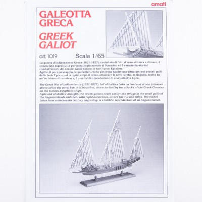 Plan Galère Grecque