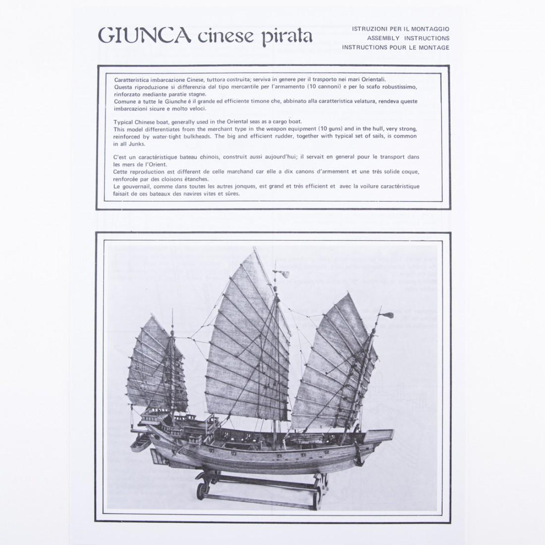 Plan Jonque Pirate Chinoise