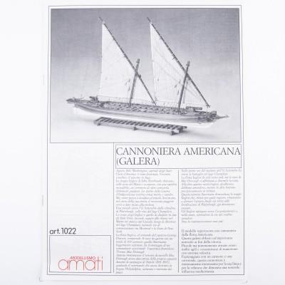 Arrow Gunboat Plan