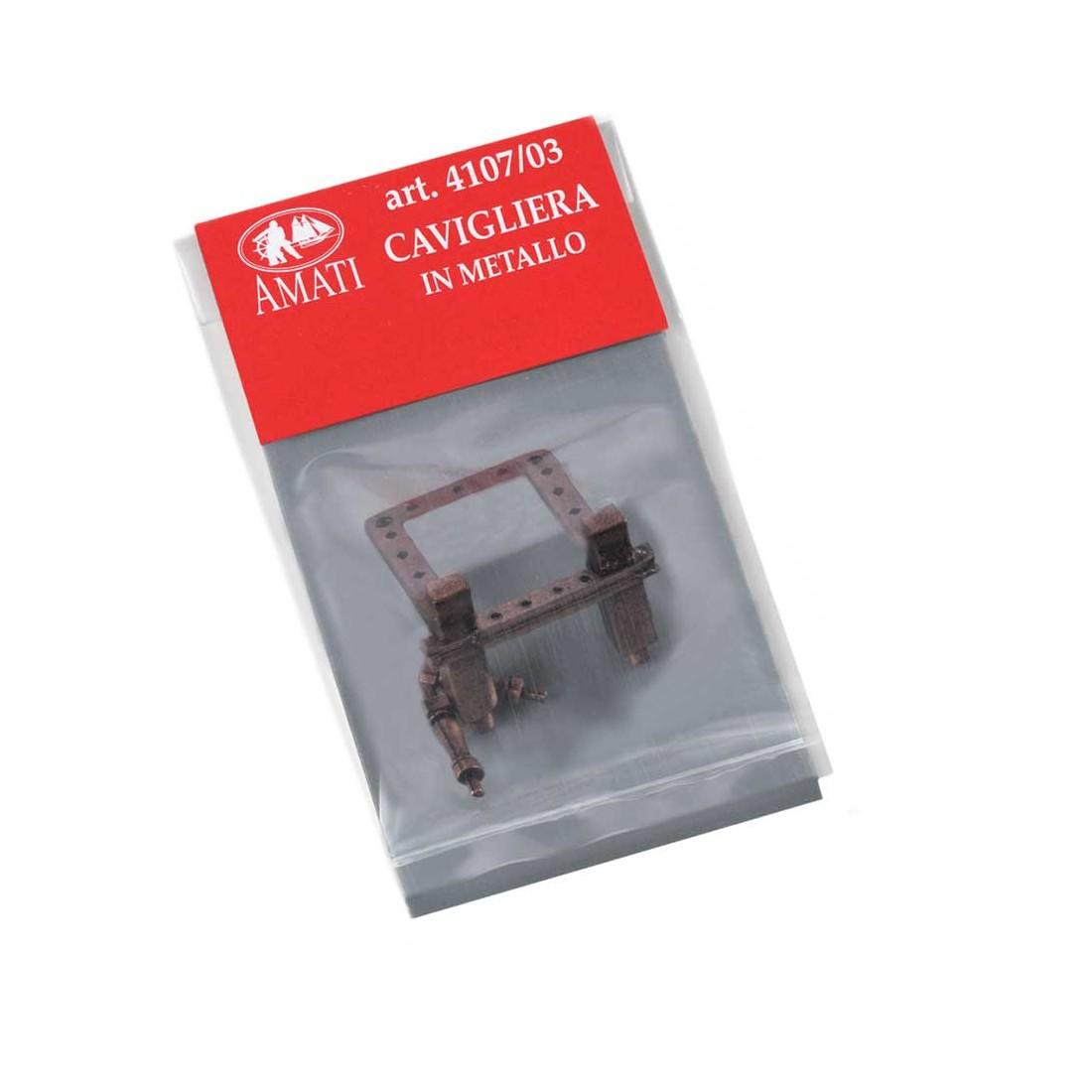 Cavigliera metallo mm. 25x25x18