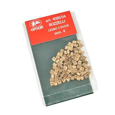Walnut double blocks mm.4